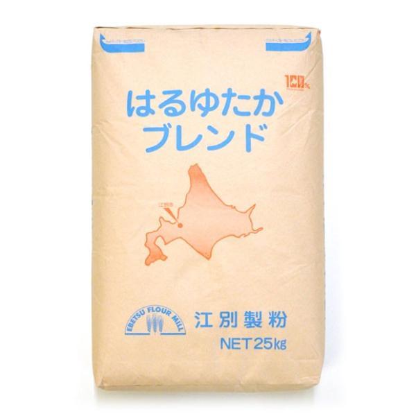 小麦粉 強力粉 はるゆたかブレンド 25kg 北海道産 送料無料