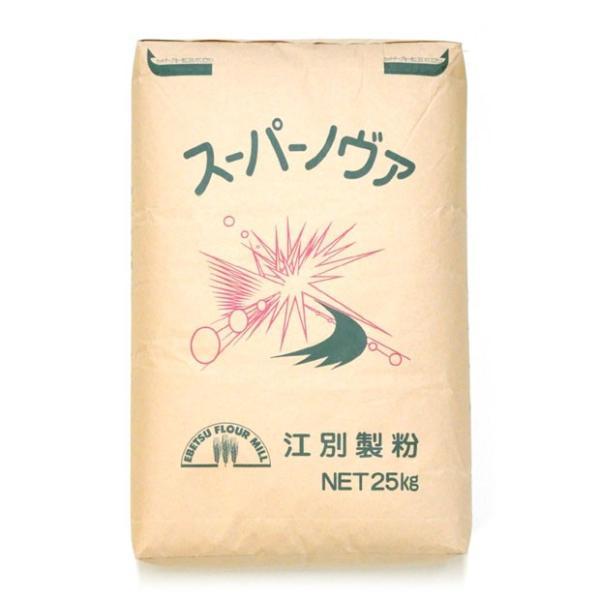 小麦粉 強力粉 スーパーノヴァ 25kg