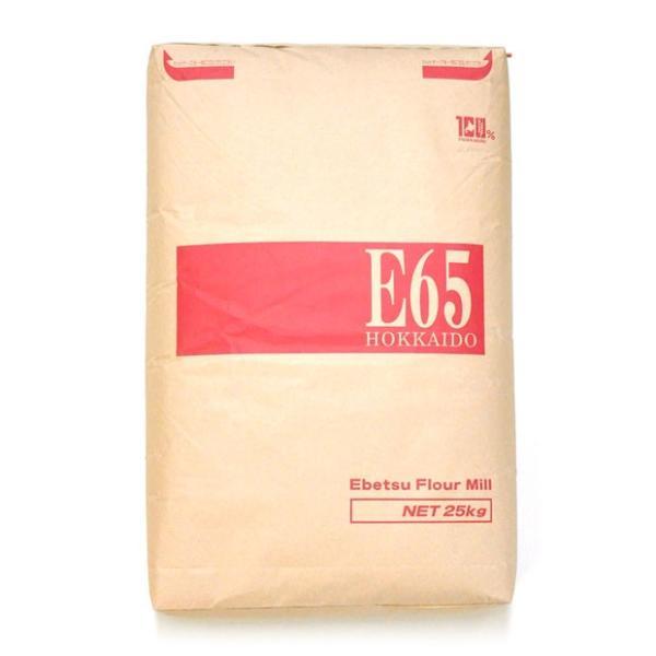 小麦粉 強力粉 E65 (準強力ハードブレッド用粉) 25kg 北海道産 送料無料