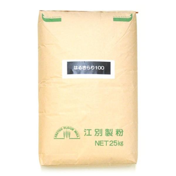 小麦粉 強力粉 はるきらりストレート 25kg 北海道産 送料無料