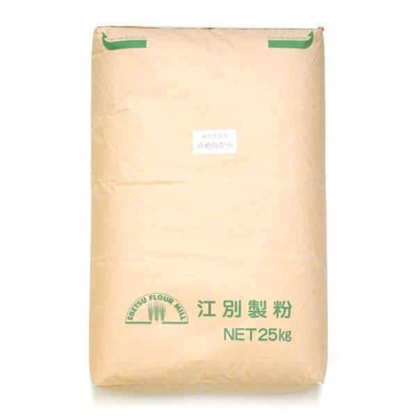 小麦粉 強力粉 勝部農場産 ゆめちからストレート 25kg 北海道産