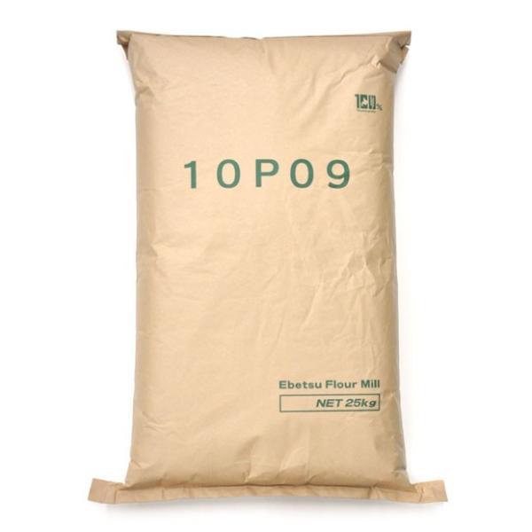 小麦粉 強力粉 10P09 (ジュッピーゼロキュウ) 25kg 北海道産 送料無料