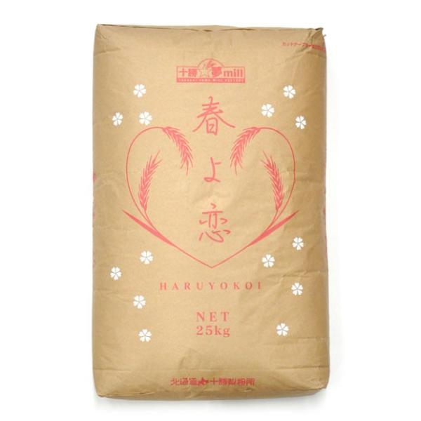 小麦粉 強力粉 北海道産 春よ恋100% 25kg 送料無料
