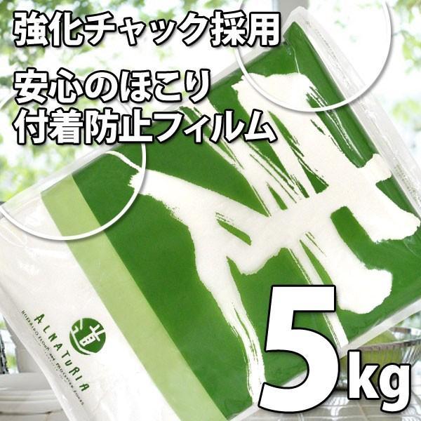 小麦粉 強力粉 香麦 (春よ恋ブレンド) 5kg 北海道産