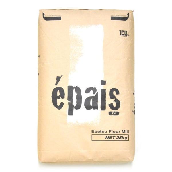 小麦粉 中力粉 epais (エペ) 25kg 北海道産 送料無料