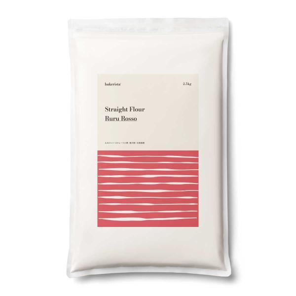 小麦粉 強力粉 ALNATURIA ルルロッソストレート (パスタ用) 2kg 北海道産