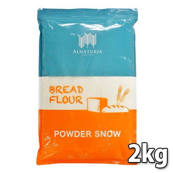 小麦粉 強力粉 パウダースノー (春よ恋ブレンド) 2kg 北海道産