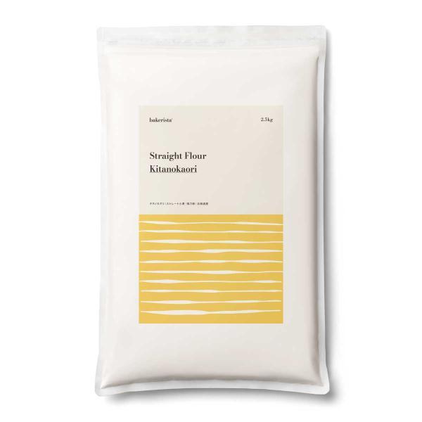 小麦粉 強力粉 ALNATURIA キタノカオリストレート 2kg 北海道産