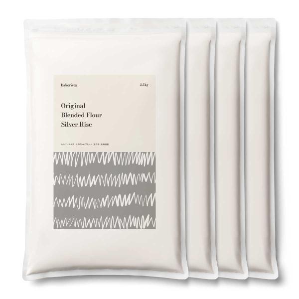 小麦粉 強力粉 シルバーライズ(はるゆたかブレンド)2kg×5袋セット(合計10kg) 北海道産
