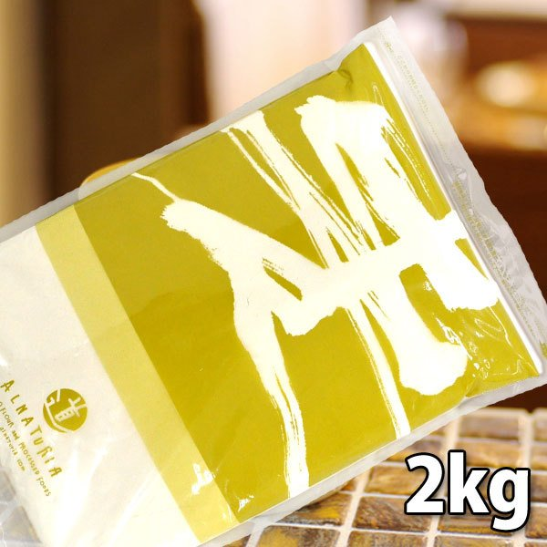 ALNATURIA キタノカオリブレンド(強力粉)2kg
