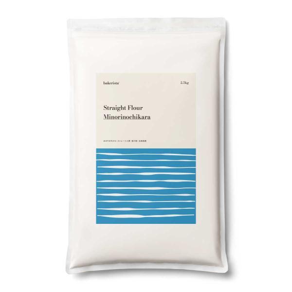 小麦粉 強力粉 ALNATURIA みのりのちからストレート 2kg