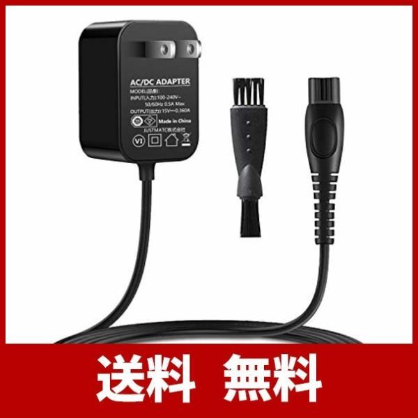 フィリップス(Philips)シェーバー用充電器HQ8505対応フィリップス9000/7000/5000/3000シリーズHQ6
