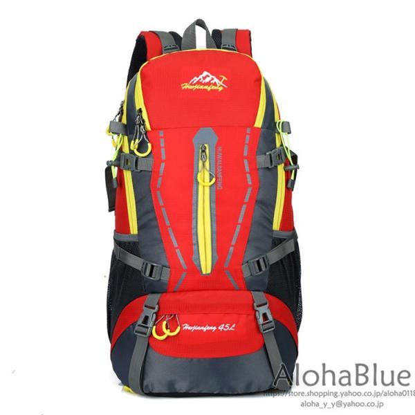 リュックサック メンズ レディース 登山リュック バックパック 大容量 防災リュック トレッキング 軽量 撥水 アウトドア 2020|aloha0118|03