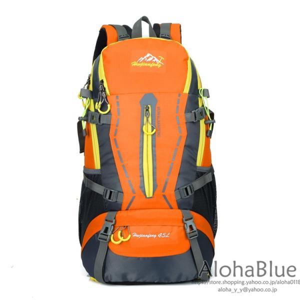 リュックサック メンズ レディース 登山リュック バックパック 大容量 防災リュック トレッキング 軽量 撥水 アウトドア 2020|aloha0118|04