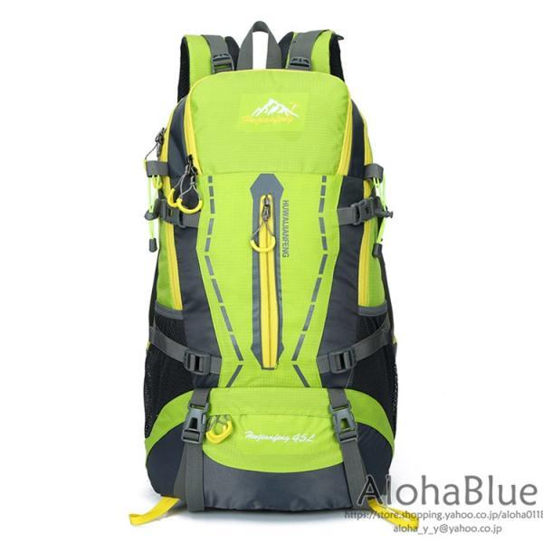リュックサック メンズ レディース 登山リュック バックパック 大容量 防災リュック トレッキング 軽量 撥水 アウトドア 2020|aloha0118|05
