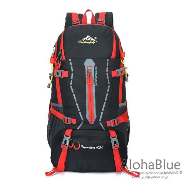 リュックサック メンズ レディース 登山リュック バックパック 大容量 防災リュック トレッキング 軽量 撥水 アウトドア 2020|aloha0118|06