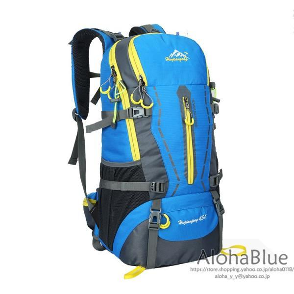 リュックサック メンズ レディース 登山リュック バックパック 大容量 防災リュック トレッキング 軽量 撥水 アウトドア 2020|aloha0118|09