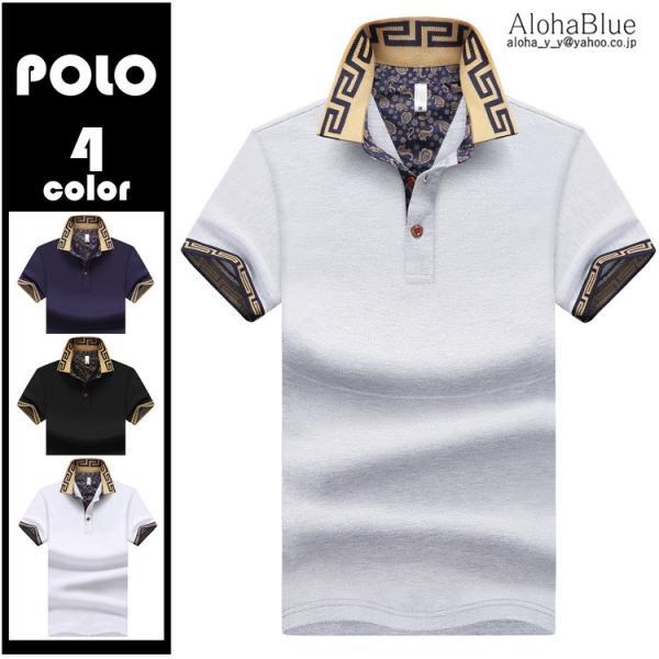 ポロシャツ ゴルフウェア メンズ POLO ゴルフシャツ 半袖 ポロ スポーツウェア スリム 父の日 40代 50代 60代 2019 春夏 新作|aloha0118
