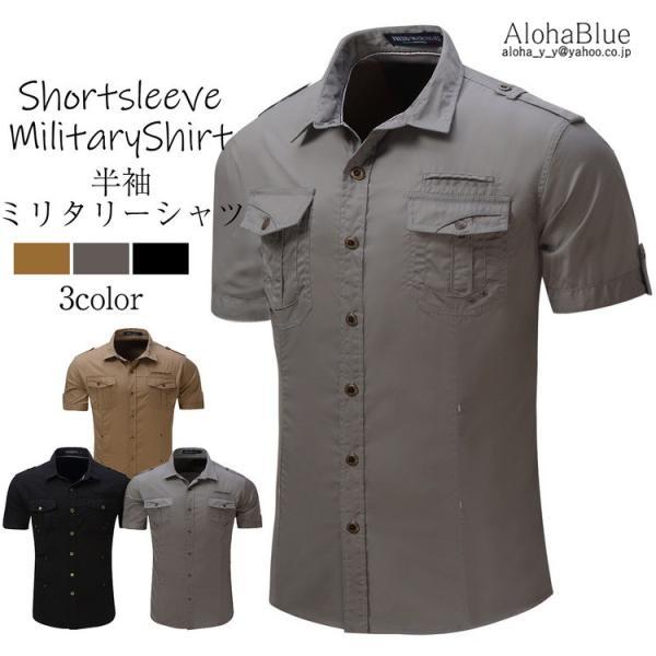 ミリタリーシャツ メンズ 半袖 シャツ カジュアルシャツ ワークシャツ アウトドア 登山 夏物 2019|aloha0118