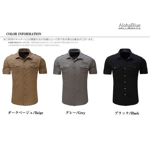 ミリタリーシャツ メンズ 半袖 シャツ カジュアルシャツ ワークシャツ アウトドア 登山 夏物 2019|aloha0118|02