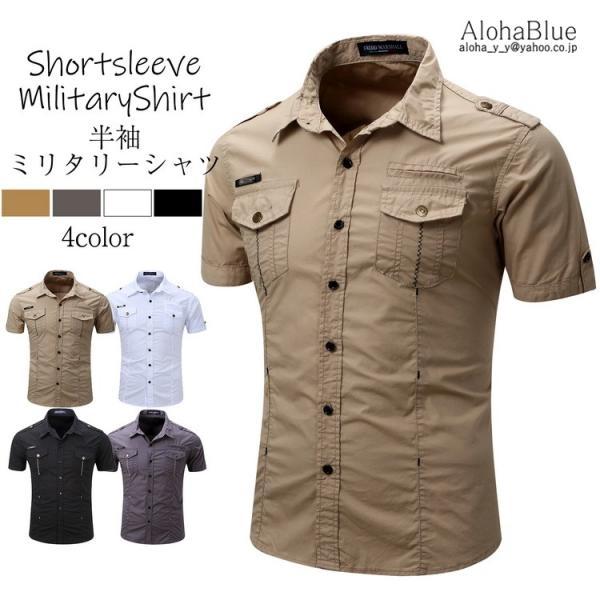 シャツ メンズ 半ミリタリーシャツ 袖 ワークシャツ カジュアルシャツ トップス アウトドア ミリタリー父の日|aloha0118