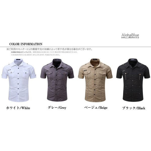 シャツ メンズ 半ミリタリーシャツ 袖 ワークシャツ カジュアルシャツ トップス アウトドア ミリタリー父の日|aloha0118|02