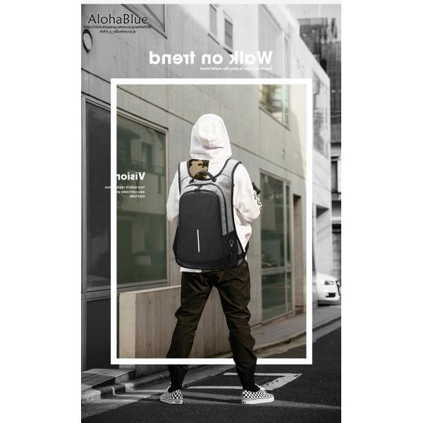 盗難ロック付き リュックサック メンズ ビジネスリュック 防犯対策 リュック デイパック バックパック USB充電ポート イヤホンポート 2019 新生活|aloha0118|02