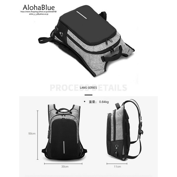 盗難ロック付き リュックサック メンズ ビジネスリュック 防犯対策 リュック デイパック バックパック USB充電ポート イヤホンポート 2019 新生活|aloha0118|04