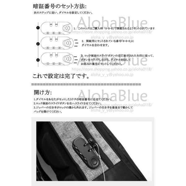 盗難ロック付き リュックサック メンズ ビジネスリュック 防犯対策 リュック デイパック バックパック USB充電ポート イヤホンポート 2019 新生活|aloha0118|06