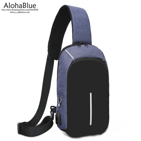 ボディバッグ メンズ バッグ 鞄 ボディバック 斜め掛け カバン 人気 かばん 機能性 USB充電ポート イヤホンポート お出かけ 2019 新生活 aloha0118 12