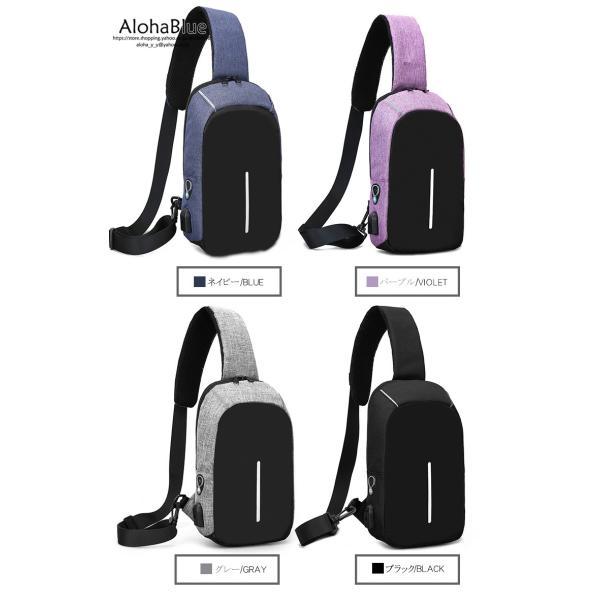 ボディバッグ メンズ バッグ 鞄 ボディバック 斜め掛け カバン 人気 かばん 機能性 USB充電ポート イヤホンポート お出かけ 2019 新生活 aloha0118 03