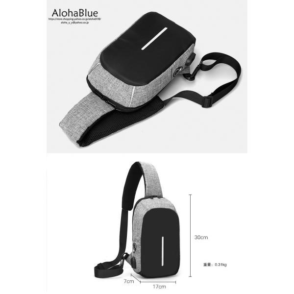 ボディバッグ メンズ バッグ 鞄 ボディバック 斜め掛け カバン 人気 かばん 機能性 USB充電ポート イヤホンポート お出かけ 2019 新生活 aloha0118 04