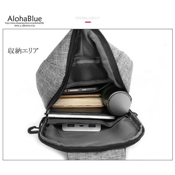 ボディバッグ メンズ バッグ 鞄 ボディバック 斜め掛け カバン 人気 かばん 機能性 USB充電ポート イヤホンポート お出かけ 2019 新生活 aloha0118 05