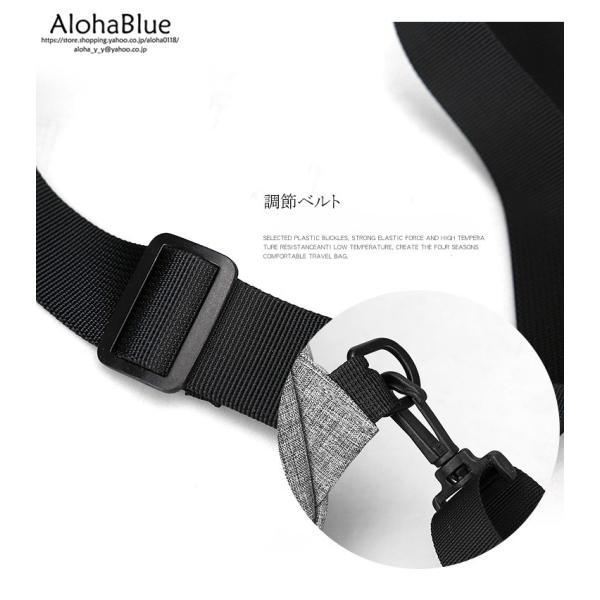 ボディバッグ メンズ バッグ 鞄 ボディバック 斜め掛け カバン 人気 かばん 機能性 USB充電ポート イヤホンポート お出かけ 2019 新生活 aloha0118 07