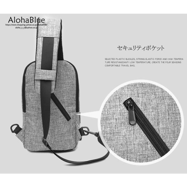 ボディバッグ メンズ バッグ 鞄 ボディバック 斜め掛け カバン 人気 かばん 機能性 USB充電ポート イヤホンポート お出かけ 2019 新生活 aloha0118 08