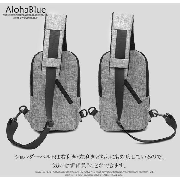 ボディバッグ メンズ バッグ 鞄 ボディバック 斜め掛け カバン 人気 かばん 機能性 USB充電ポート イヤホンポート お出かけ 2019 新生活 aloha0118 09