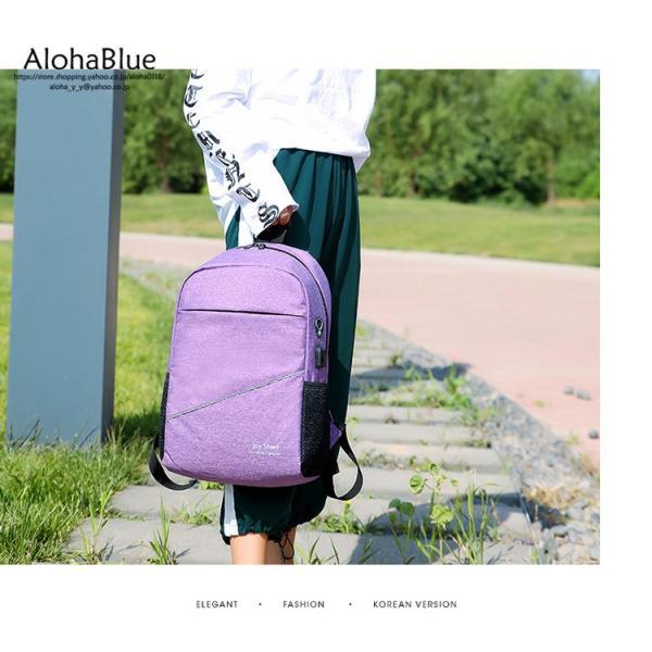 ビジネスバッグ 通勤バッグ メンズ レディース カバン ビジネスリュック リュック リュックサック USB充電ポート PC タブレット収納 撥水 2019 新生活|aloha0118|11