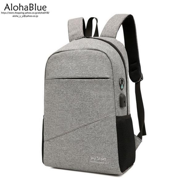 ビジネスバッグ 通勤バッグ メンズ レディース カバン ビジネスリュック リュック リュックサック USB充電ポート PC タブレット収納 撥水 2019 新生活|aloha0118|18
