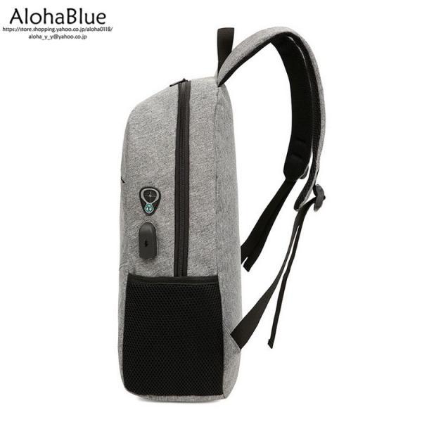ビジネスバッグ 通勤バッグ メンズ レディース カバン ビジネスリュック リュック リュックサック USB充電ポート PC タブレット収納 撥水 2019 新生活|aloha0118|19