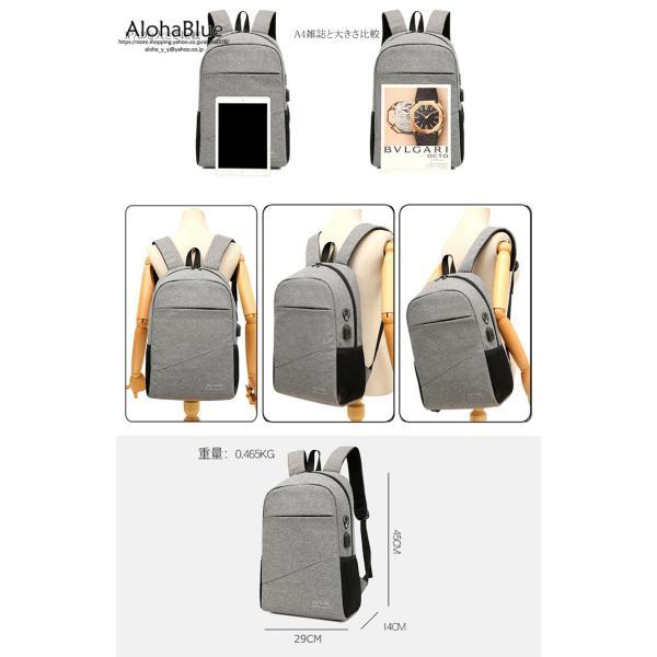 ビジネスバッグ 通勤バッグ メンズ レディース カバン ビジネスリュック リュック リュックサック USB充電ポート PC タブレット収納 撥水 2019 新生活|aloha0118|04