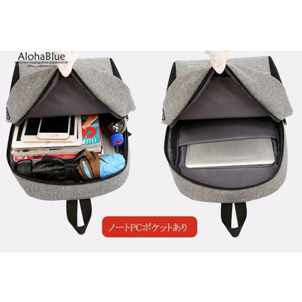 ビジネスバッグ 通勤バッグ メンズ レディース カバン ビジネスリュック リュック リュックサック USB充電ポート PC タブレット収納 撥水 2019 新生活|aloha0118|06