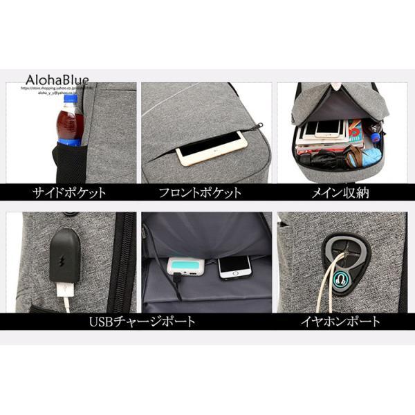 ビジネスバッグ 通勤バッグ メンズ レディース カバン ビジネスリュック リュック リュックサック USB充電ポート PC タブレット収納 撥水 2019 新生活|aloha0118|07