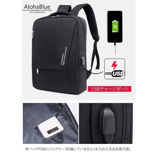 バックパック カバン メンズ ビジネスバッグ 大容量 ビジネスリュック 通勤バッグ リュック リュックサック USB充電ポート PC タブレット|aloha0118|02