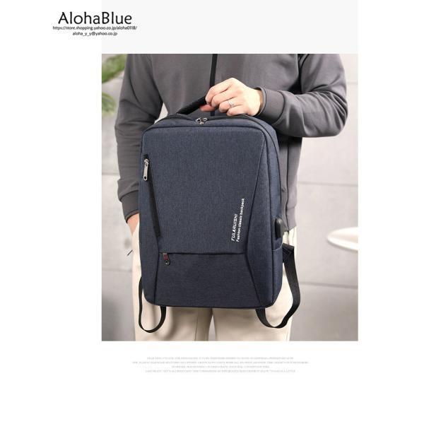 バックパック カバン メンズ ビジネスバッグ 大容量 ビジネスリュック 通勤バッグ リュック リュックサック USB充電ポート PC タブレット|aloha0118|11