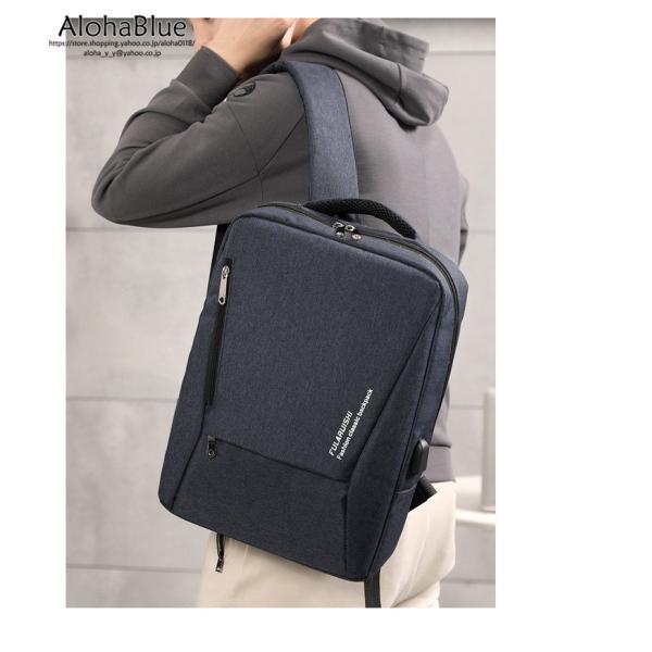 バックパック カバン メンズ ビジネスバッグ 大容量 ビジネスリュック 通勤バッグ リュック リュックサック USB充電ポート PC タブレット|aloha0118|12