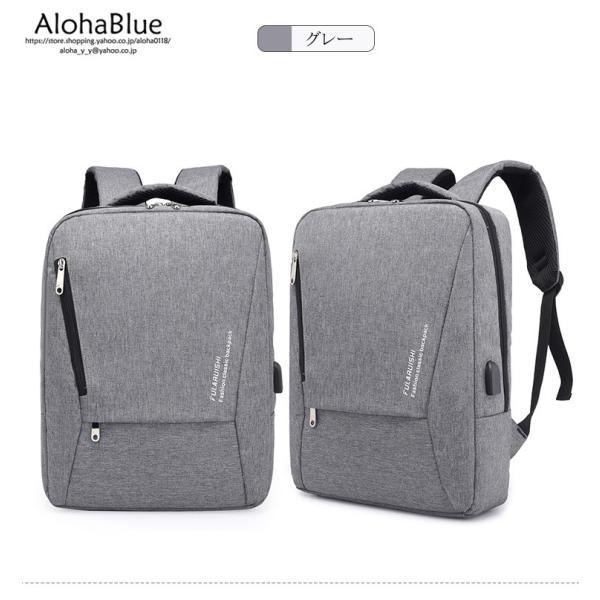 バックパック カバン メンズ ビジネスバッグ 大容量 ビジネスリュック 通勤バッグ リュック リュックサック USB充電ポート PC タブレット|aloha0118|15