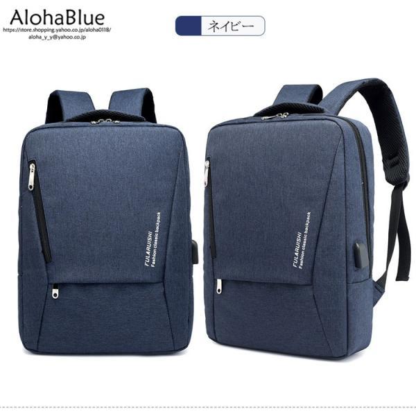 バックパック カバン メンズ ビジネスバッグ 大容量 ビジネスリュック 通勤バッグ リュック リュックサック USB充電ポート PC タブレット|aloha0118|16