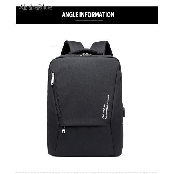バックパック カバン メンズ ビジネスバッグ 大容量 ビジネスリュック 通勤バッグ リュック リュックサック USB充電ポート PC タブレット|aloha0118|17