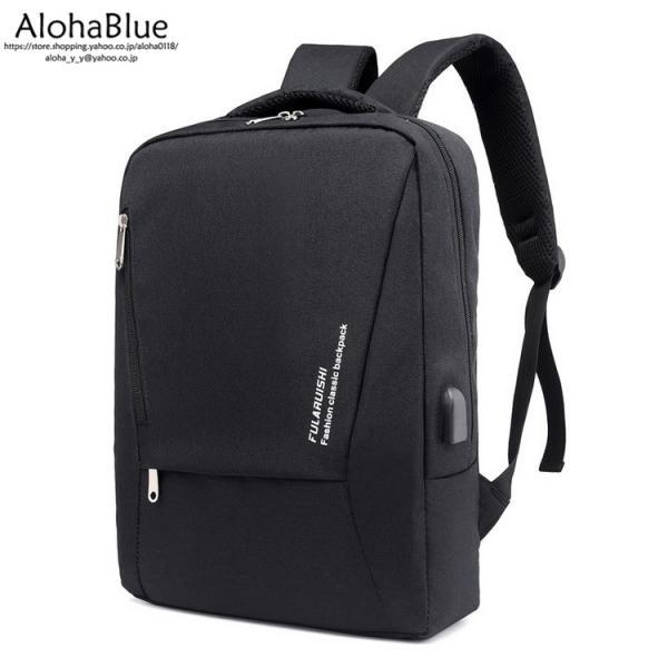 バックパック カバン メンズ ビジネスバッグ 大容量 ビジネスリュック 通勤バッグ リュック リュックサック USB充電ポート PC タブレット|aloha0118|18