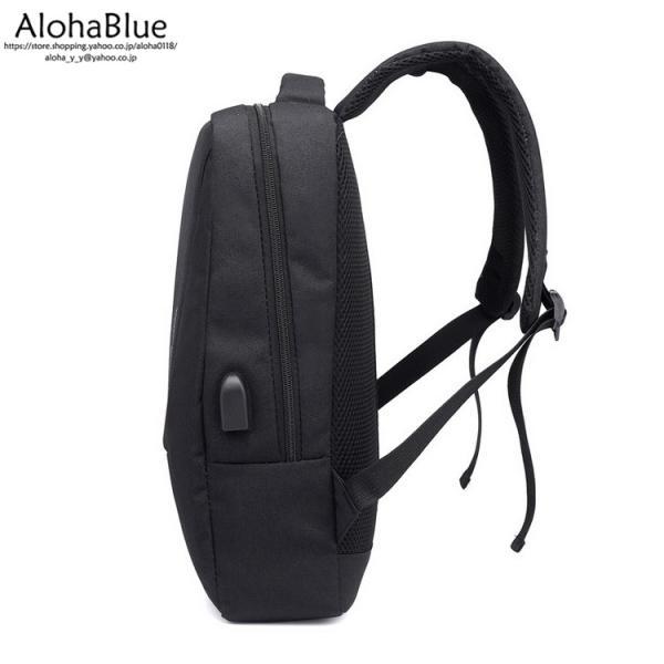 バックパック カバン メンズ ビジネスバッグ 大容量 ビジネスリュック 通勤バッグ リュック リュックサック USB充電ポート PC タブレット|aloha0118|20
